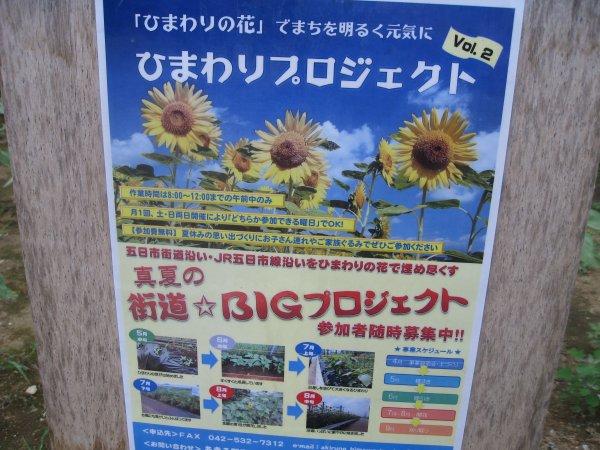 ファイル 122-3.jpg