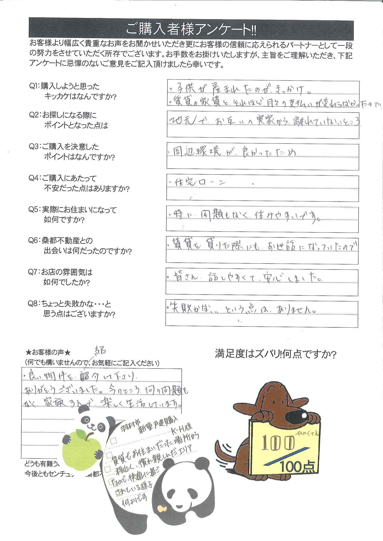 ファイル 14-1.jpg