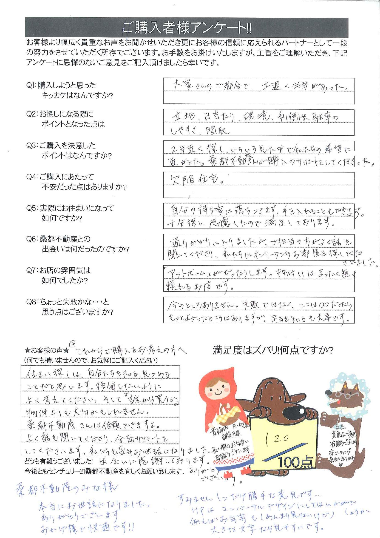 ファイル 16-1.jpg