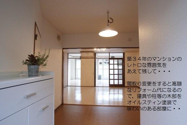 ファイル 222-1.jpg
