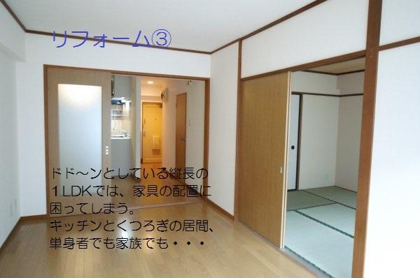 ファイル 224-4.jpg