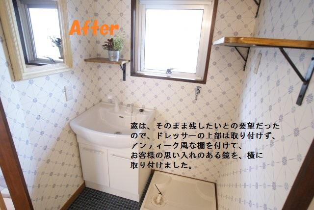 ファイル 228-6.jpg